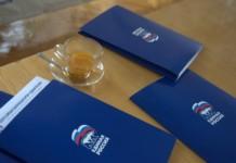 В Новосибирске завершился прием заявок на участие в праймериз «Единой России»