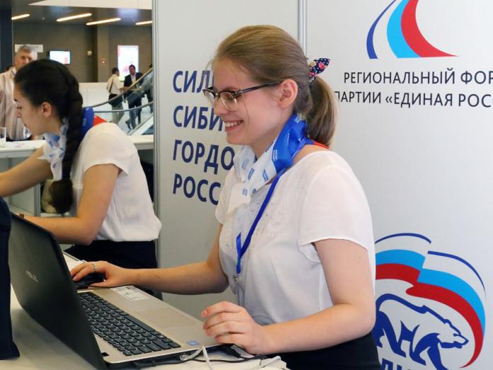 Кто выиграет при онлайн-голосовании на праймериз «ЕР» в Новосибирской области