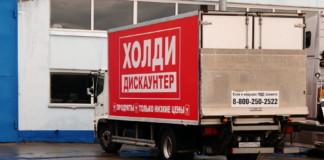 Новосибирский арбитраж принял иск с требованием банкротства «НСК Холди»