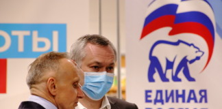 Как проходили электронные праймериз в Новосибирской области