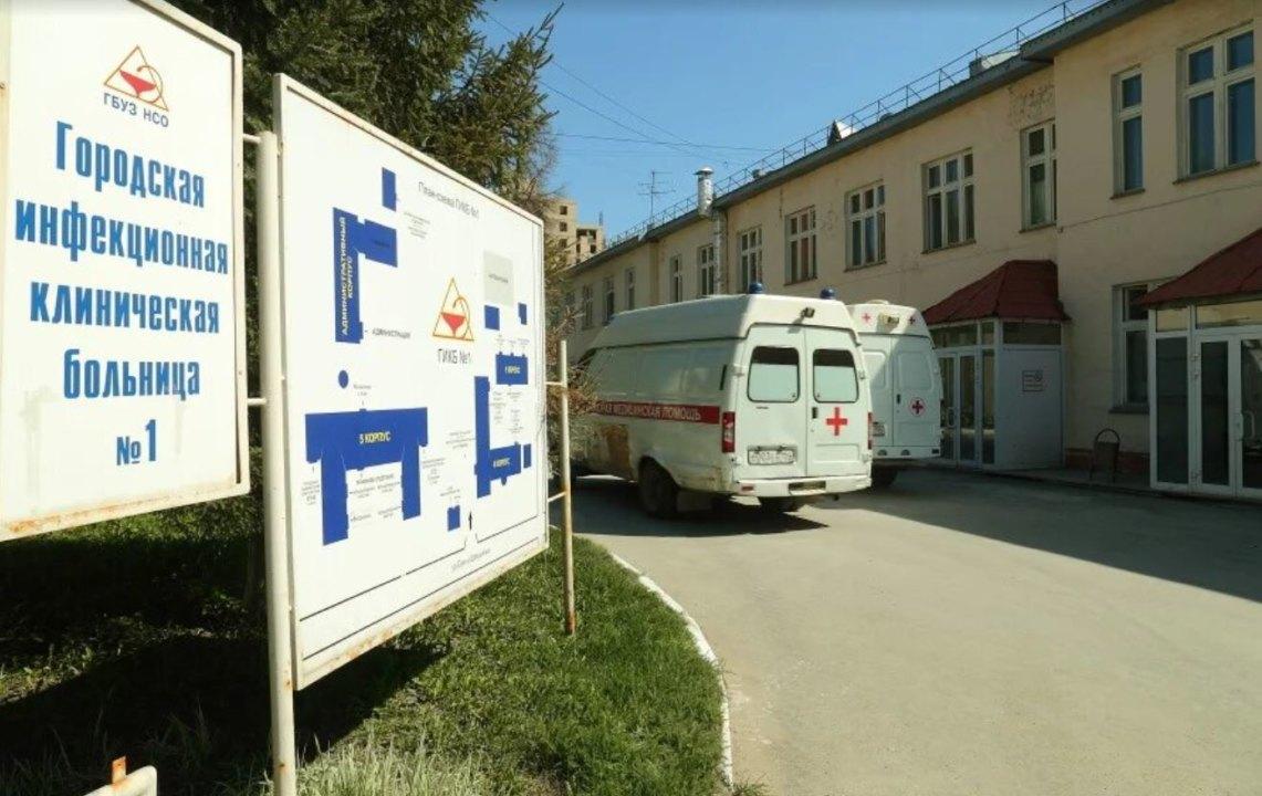 81 новый случай заражения коронавирусом выявлен в Новосибирской области