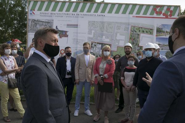 Начало строительства Затулинского дисперсного парка