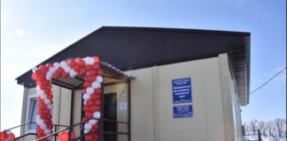 В этом году в Новосибирской области планируют построить более 40 фельдшерско-акушерских пунктов