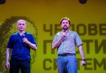Эксперты: «Справедливая Россия» изменит расстановку сил на политической арене в Новосибирской области