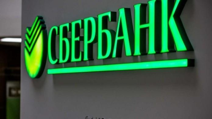 Миниатюра для: Сибирский Сбербанк выдал льготных ипотечных кредитов на 1,3 млрд рублей