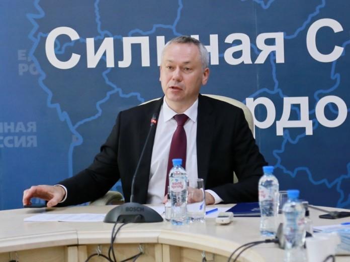 Миниатюра для: Новосибирская область лидирует по числу голосующих на праймериз в стране