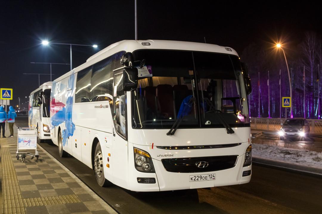 Сумеет ли Новосибирск обновить пассажирский транспорт к МЧМ-2023? - Картинка