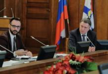 Меры по выходу из кризиса обсудили предприниматели и депутаты Новосибирской области
