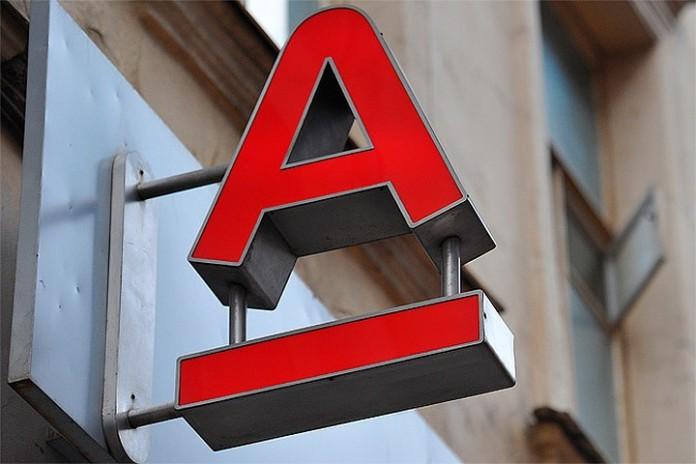 Альфа-Банк заплатит клиентам вдвое больше за продвижение «Альфа-Карты»