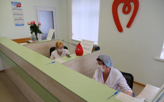 Новосибирский центр крови