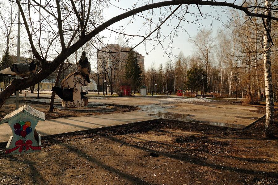 Детская площадка в Центральном парке Новосибирска
