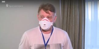 Известный красноярский бизнесмен Александр Кангун стал заведующим приемного отделения нового московского госпиталя