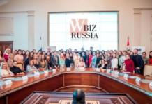 25 мая состоится старт проекта «Женщина в Бизнесе - ЖЕНЩИНА» в режиме онлайн