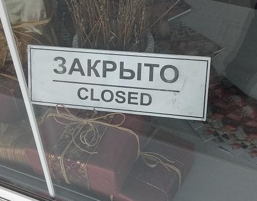 Миниатюра для: Ограничения в работе ресторанов и фитнес-центров Новосибирска продлили до августа