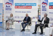 Кто устроил скандальные ситуации на праймериз ЕР в Новосибирске?