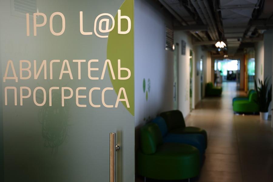 Родом из Сибири: какие региональные компании успешно работают на федеральном уровне - Изображение