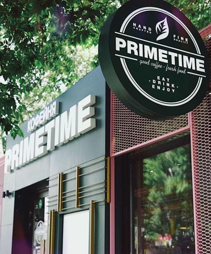 Миниатюра для: Новосибирская сеть PRIMETIME COFFEE рассчитывает за 7-10 лет открыть порядка 2500 торговых точек