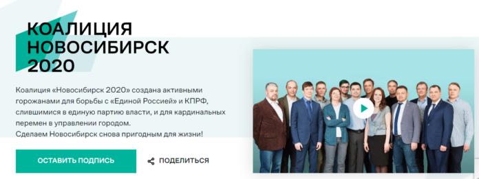 25 самовыдвиженцев заявились на выборы в горсовет Новосибирска