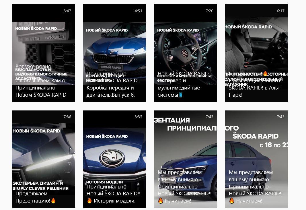 Онлайн или офлайн: как автодилеры проводят презентации автомобилей в условиях самоизоляции - Картинка
