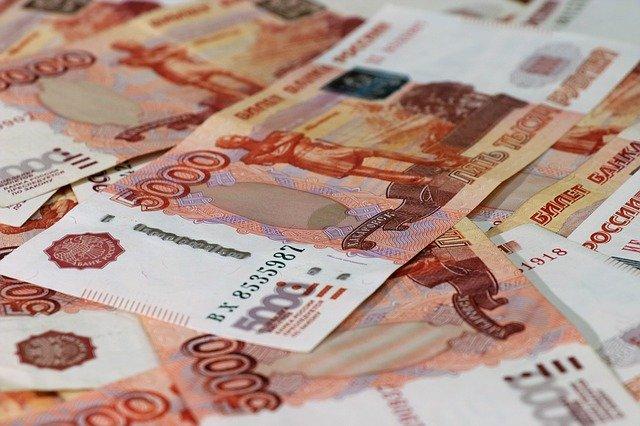 Миниатюра для: Новосибирск вошёл в ТОП-5 самых экономных городов России