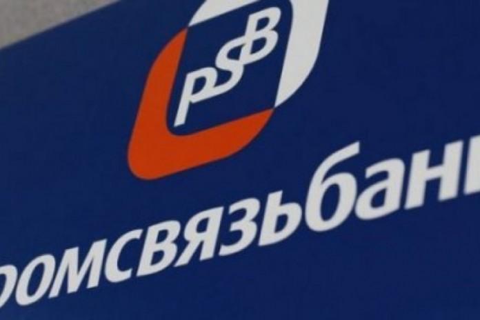 Миниатюра для: ПСБ начинает прием заявок на кредиты по ставке 2%