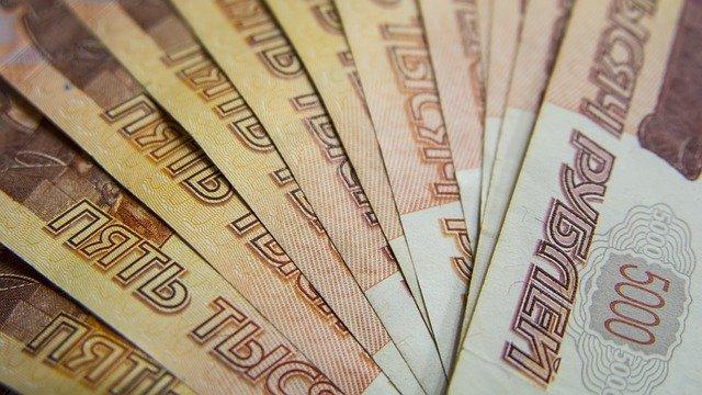 Миниатюра для: Сибирские регионы попали в список Гепрокуратуры РФ с наименьшим уровнем коррупции в стране