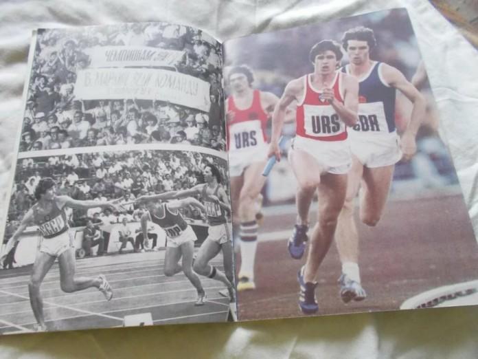 Миниатюра для: Новосибирцев познакомят с «олимпийским чудом Виктора Маркина»