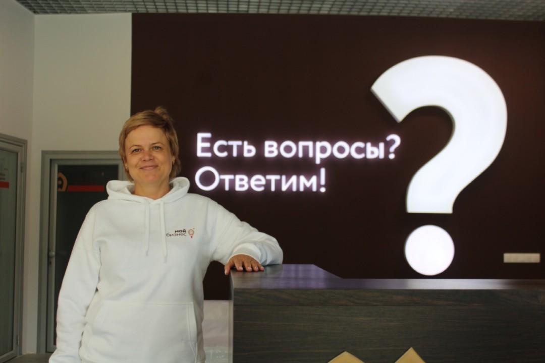 Новосибирский центр инноваций социальной сферы приглашает предпринимателей - Фотография