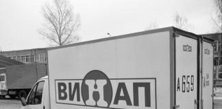 Адвокат: Олег Яровой не признает вину
