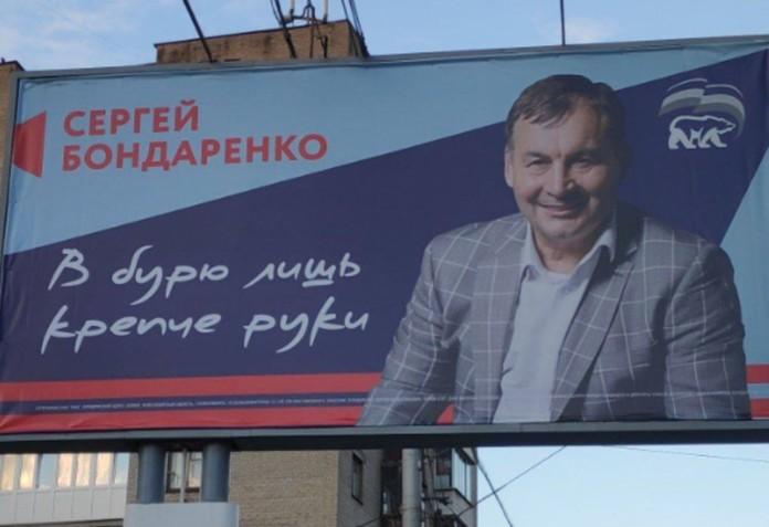 Миниатюра для: Андрей Макаревич может подать в суд на новосибирского депутата