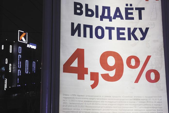 Миниатюра для: «Льготная категория — все граждане России»: к чему пришла ипотека с господдержкой по итогам трех месяцев?