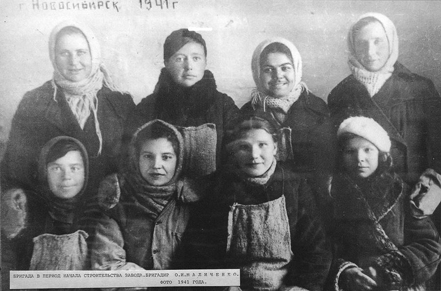Новосибирский электровакуумный завод в годы войны - Картинка