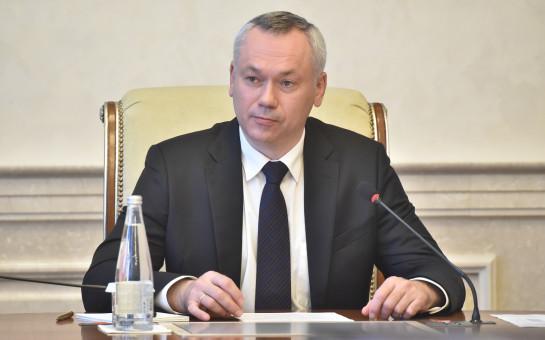 Андрей Травников поручил готовить школы к началу учебного года 1 сентября в очном режиме