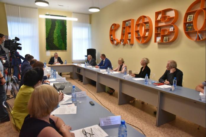 Миниатюра для: Караканскому бору по поручению Андрея Травникова придадут особый природоохранный статус природного парка