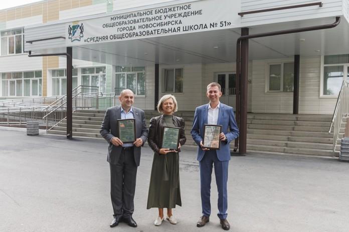 Миниатюра для: Учителям в новосибирских «Стрижах» снизят ипотечную ставку до 3,1%