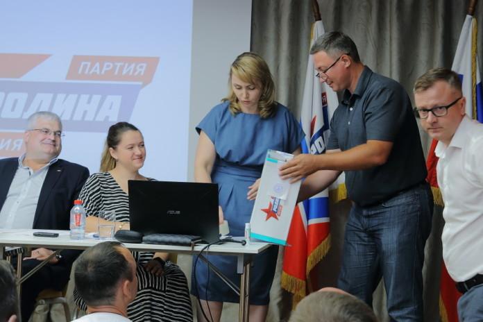 Новосибирская «Родина» выдвинула кандидатов в Заксобрание