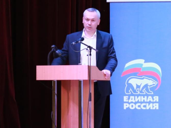 Миниатюра для: Андрей Травников дал старт формированию предвыборной программы «Единой России»