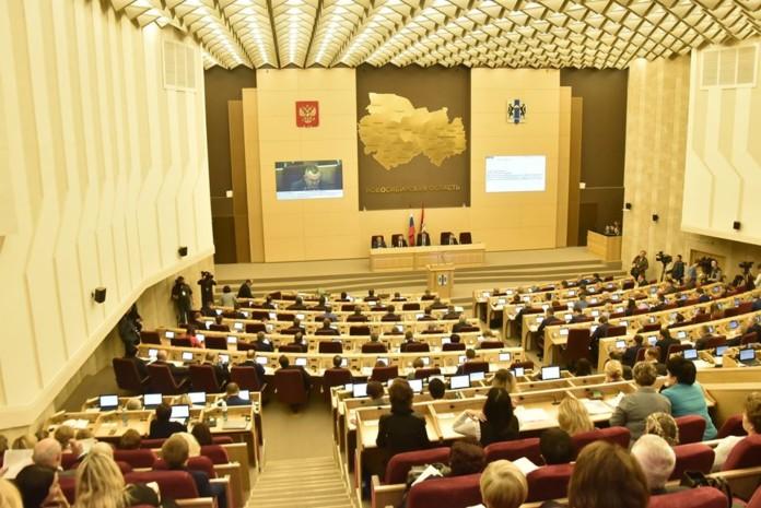 Миниатюра для: Обнародован список кандидатов в Заксобрание Новосибирской области от КПРФ