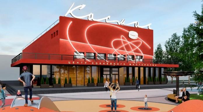 Миниатюра для: Здание бывшего кинотеатра «Космос» войдет в хоккейный кластер Новосибирска