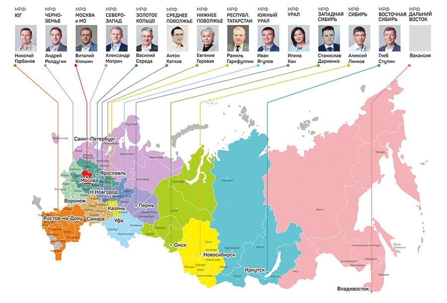 «ЭР-Телеком» переформатировал структуру управления в регионах - Изображение