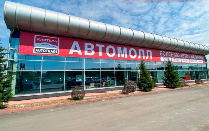 В ТОП-100 крупнейших дилеров России по авто с пробегом попало лишь несколько сибирских компаний