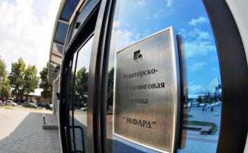 Правосудие по-новосибирски: чем примечательно дело Олега Ярового?
