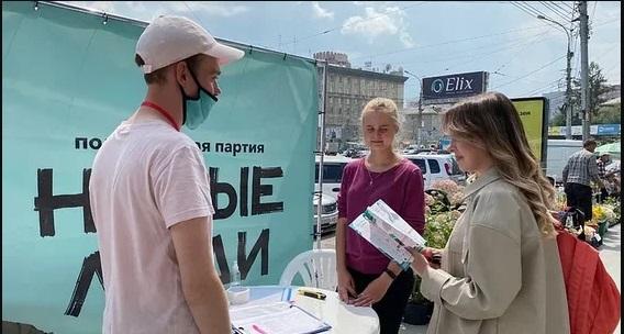 Миниатюра для: Партия «Новые люди» сдала 50 тысяч подписей в облизбирком Новосибирска