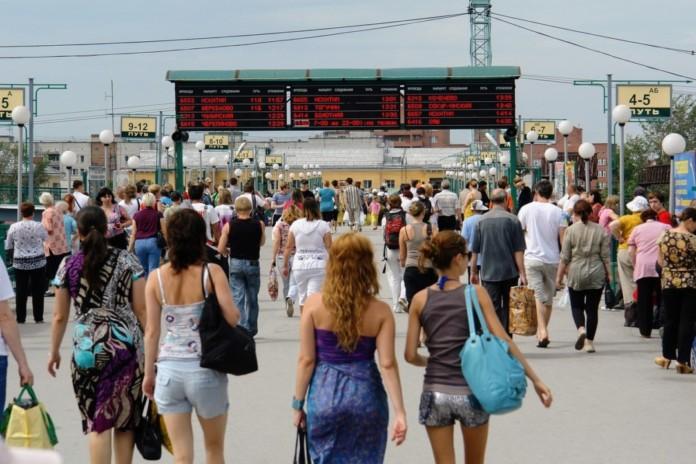 Миниатюра для: Синоптики сообщили о погоде  в Новосибирске на предстоящие выходные