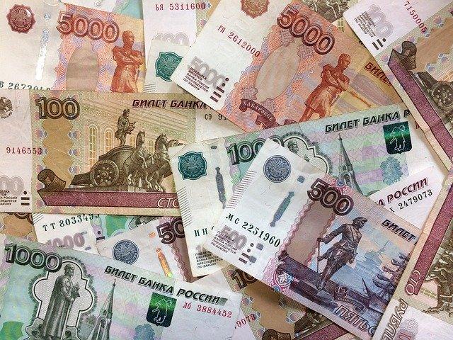 Миниатюра для: Почти 3 млрд рублей перечислено семьям с детьми от 3 до 7 лет в Новосибирской области