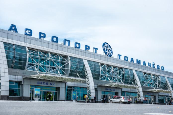 В новосибирском аэропорту «Толмачёво»
