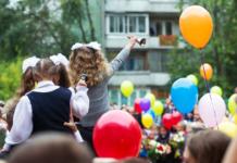 Многодетные горняки «Кузбассразрезугля» получили матподдержку к новому учебному году