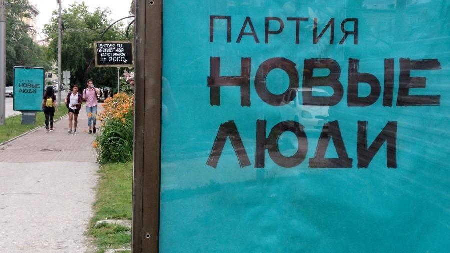 Убедительно ли партии работают перед выборами в Новосибирской области?
