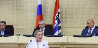 Какие задачи стоят перед «Единой Россией» в Новосибирске?