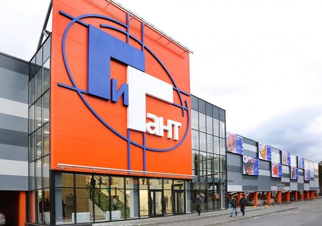 Миниатюра для: «Сибирский гигант» не смог оспорить в суде намерение банкротить компанию